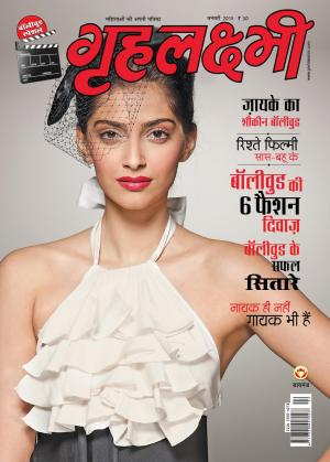 January 2015  Bollywood Special - Read on ipad, iphone, smart phone and tablets.