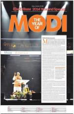 2014 - The Year of Modi