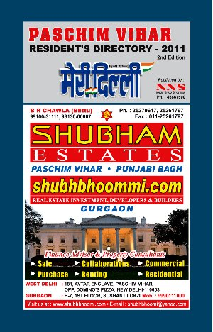 Paschim Vihar Directory - Read on ipad, iphone, smart phone and tablets.