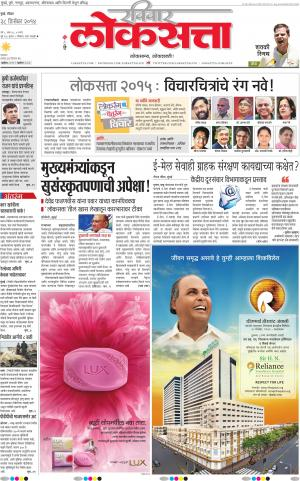 28-12-2015 - Read on ipad, iphone, smart phone and tablets.