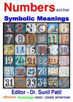 Symbolic Meanings of Numbers (संख्यांचे सांकेतिक अर्थ) - डॉ. सुनील पाटील