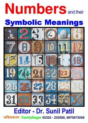 Symbolic Meanings of Numbers (संख्यांचे सांकेतिक अर्थ) - डॉ. सुनील पाटील     - Read on ipad, iphone, smart phone and tablets