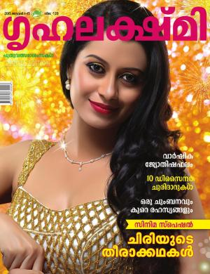 Grihalakshmi-2015 January 1-15 - Read on ipad, iphone, smart phone and tablets.