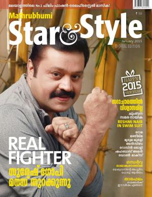 Star & Style-2015 January - Read on ipad, iphone, smart phone and tablets.