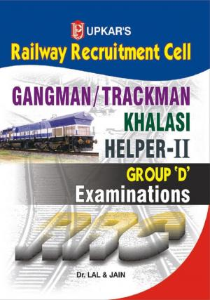 Railway Gangman/Trackman, Khalasi , Helper-II (Group 'D')