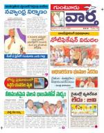 03-01-2015 - Read on ipad, iphone, smart phone and tablets.