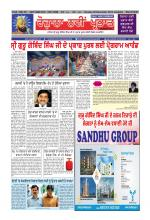 Daily Navi Parbhat