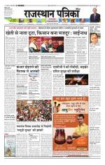 05-01-2015 - Read on ipad, iphone, smart phone and tablets.