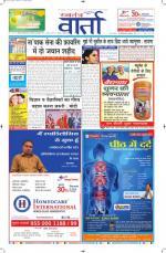 04-01-2015 Hindi - Read on ipad, iphone, smart phone and tablets.