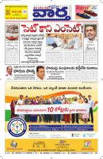 04-01-2015 Main - Read on ipad, iphone, smart phone and tablets.