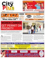 Vol-9, Issue-17,04 Jan to 10 Jan 2015 - Read on ipad, iphone, smart phone and tablets.