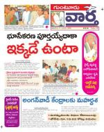 04-01-2015 - Read on ipad, iphone, smart phone and tablets.