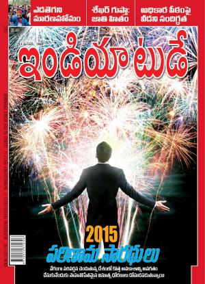 India Today Telugu-13th January 2015 - Read on ipad, iphone, smart phone and tablets.
