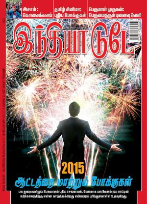India Today Tamil-14th January 2015