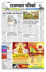 06-01-2014 - Read on ipad, iphone, smart phone and tablets.