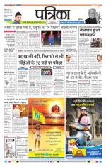 06-01-2015 - Read on ipad, iphone, smart phone and tablets.