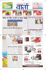 06-01-2015 hindi - Read on ipad, iphone, smart phone and tablets.