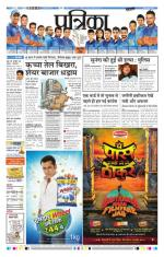 07-01-2015 - Read on ipad, iphone, smart phone and tablets.