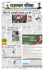 08-01-2015 - Read on ipad, iphone, smart phone and tablets.