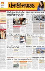 Moga/Faridkot/Muktsar   : Punjabi jagran News : 9th January 2015 - Read on ipad, iphone, smart phone and tablets.