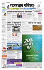 09-01-2015 - Read on ipad, iphone, smart phone and tablets.