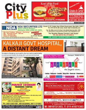 South Delhi - Read on ipad, iphone, smart phone and tablets.