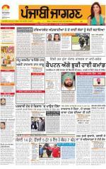 Moga/Faridkot/Muktsar : Punjabi jagran News : 10th January 2015 - Read on ipad, iphone, smart phone and tablets.