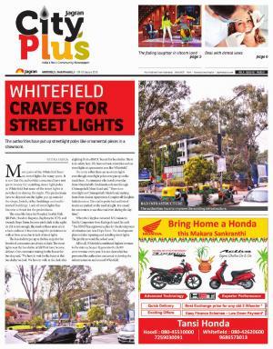 Bangalore -Whitefield / Marathahalli