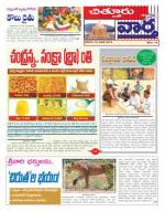 10-01-2015 - Read on ipad, iphone, smart phone and tablets.