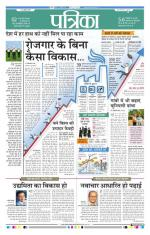 11-01-2015 - Read on ipad, iphone, smart phone and tablets.