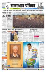 12-01-2014 - Read on ipad, iphone, smart phone and tablets.