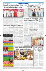 12-01-2015 - Read on ipad, iphone, smart phone and tablets.