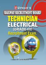 RRB Technician Electrical (Grade-III) Recruitment Exam.