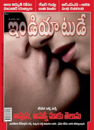 India Today Telugu- 21st January 2015