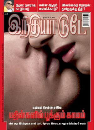 India Today Tamil-21st January 2015