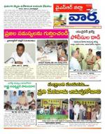 13-1-2015 - Read on ipad, iphone, smart phone and tablets.