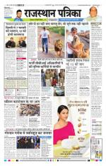 13-01-2015 - Read on ipad, iphone, smart phone and tablets.
