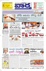 13-01-2015 Main - Read on ipad, iphone, smart phone and tablets.