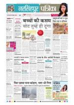 14-01-2015 - Read on ipad, iphone, smart phone and tablets.
