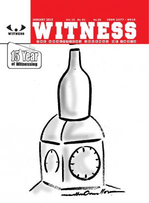 WITNESS, January 2015