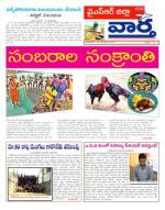 14-1-2015 - Read on ipad, iphone, smart phone and tablets.