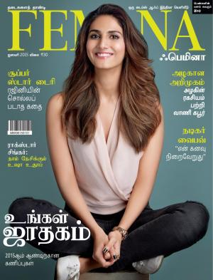 Tamil Jan 2015 - Read on ipad, iphone, smart phone and tablets.