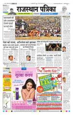 15-01-2015 - Read on ipad, iphone, smart phone and tablets.
