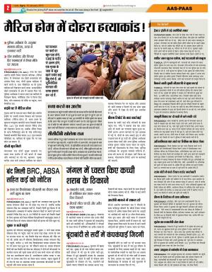 15-01-15 - Read on ipad, iphone, smart phone and tablets.