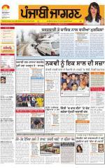 Moga/Faridkot/Muktsar   : Punjabi jagran News : 15th January 2015 - Read on ipad, iphone, smart phone and tablets.