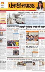 Jalandhar   : Punjabi jagran News : 15th January 2015 - Read on ipad, iphone, smart phone and tablets.
