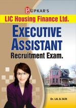LIC Housing Finance Ltd.Executive Assistant Recruitment Exam.