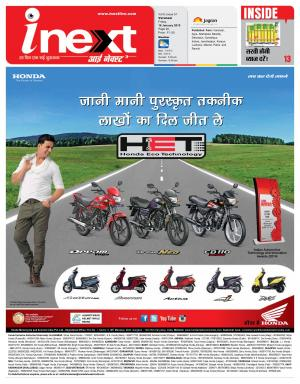 16-01-15 - Read on ipad, iphone, smart phone and tablets.