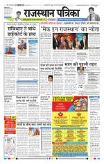 16-01-2015 - Read on ipad, iphone, smart phone and tablets.