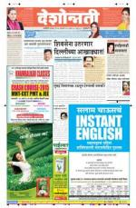 17th Jan Buldhana - Read on ipad, iphone, smart phone and tablets.